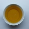 Qimen Wild-grown Low-mountain Black Tea Liquid